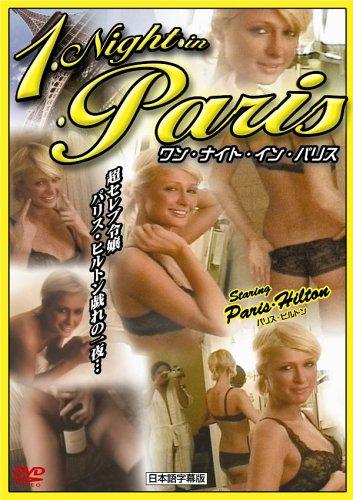Watch paris hilton sex tape for free