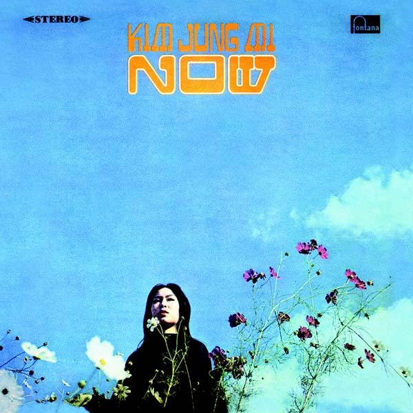 South Korean Psych-Rock: Kim Jung Mi & Shin Jung-hyun's 'Now'